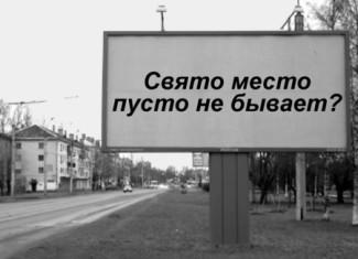 03_03_00